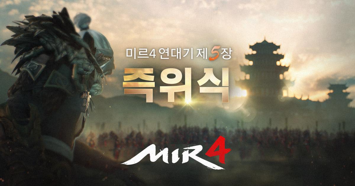 4.mirtrilogy.com